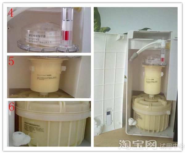 联合利华净水宝 家用净水器