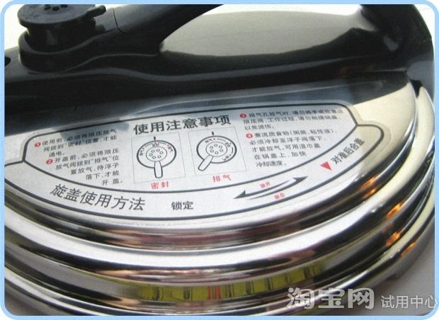 家用电器 餐具/厨具 奔腾ln595 电压力锅 试用报告详情        锅盖