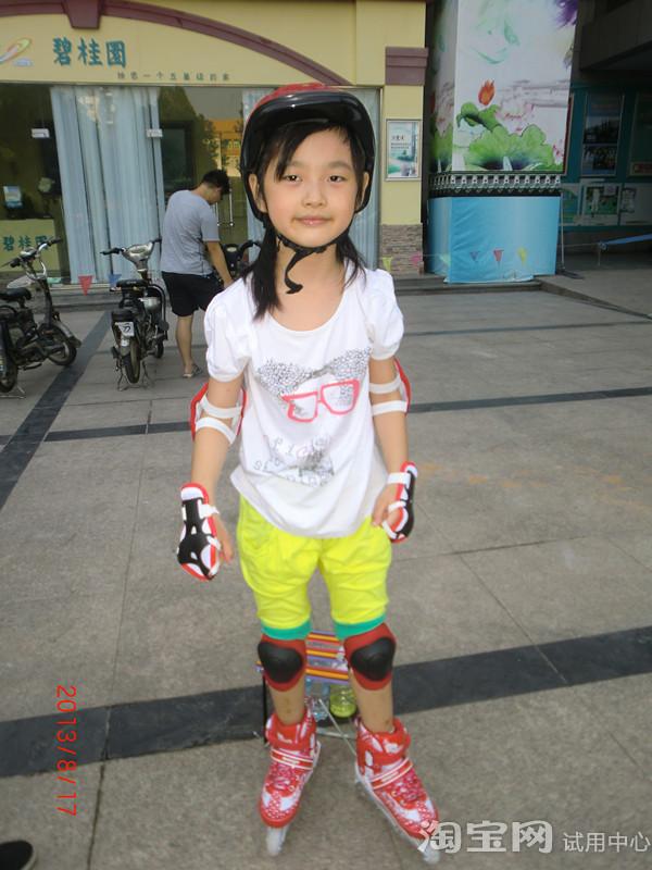 儿童轮滑鞋全套装溜冰鞋闪光轮试用报告-淘宝试用