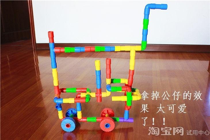 儿童玩具智力拼装管道积木