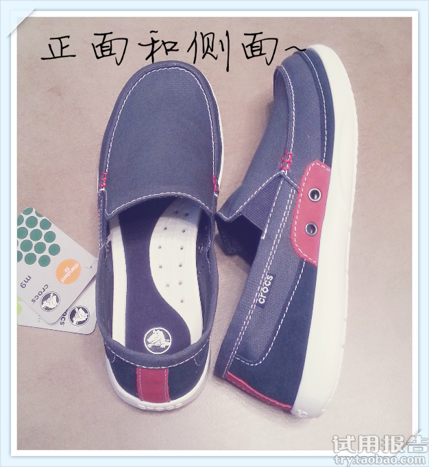 鞋子的正面和侧面