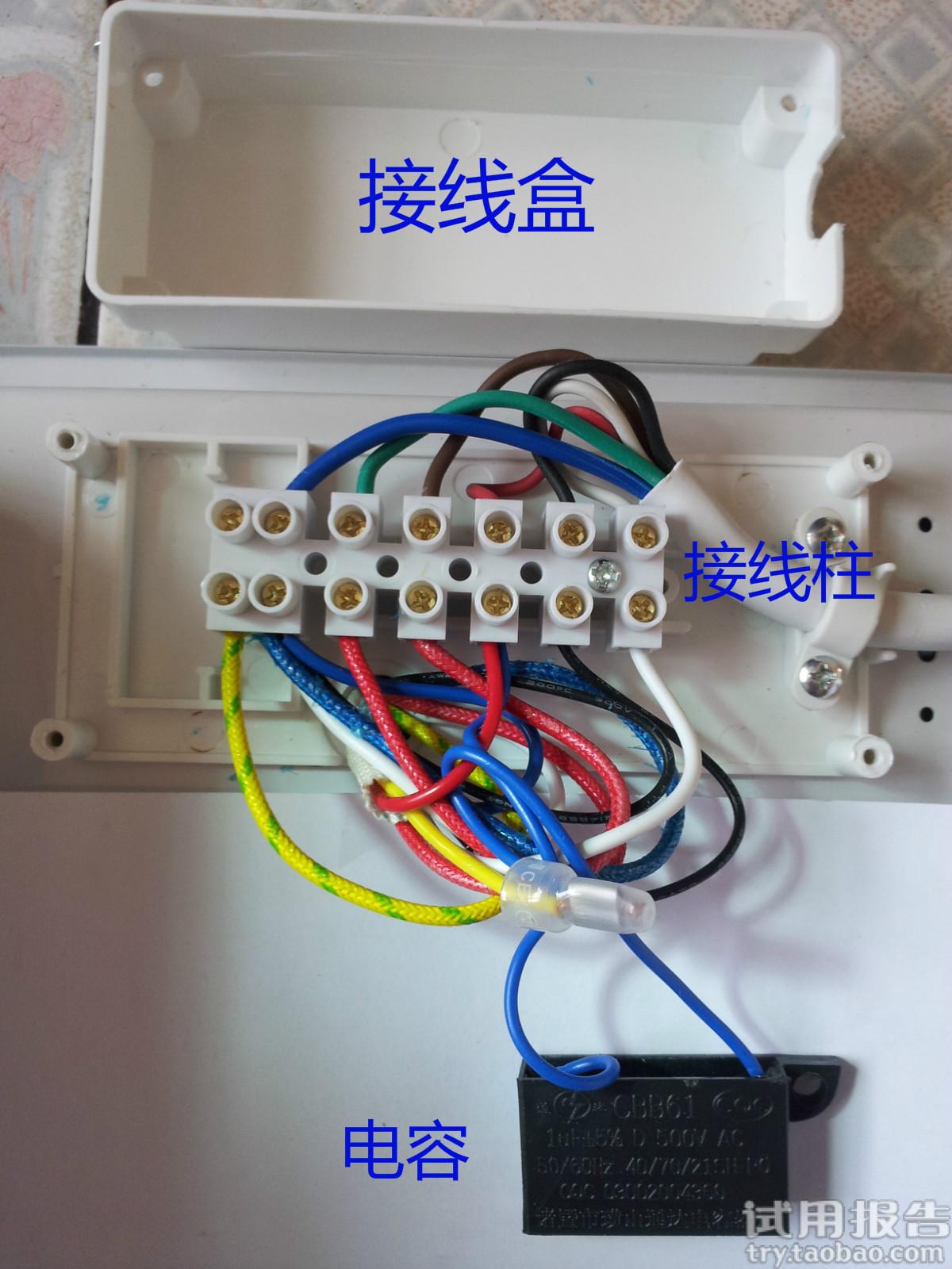 特意打开接线盒,一看里面的究竟,里面有接线柱,电容以及密密麻麻的
