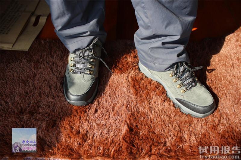 简单系鞋绳方法图解