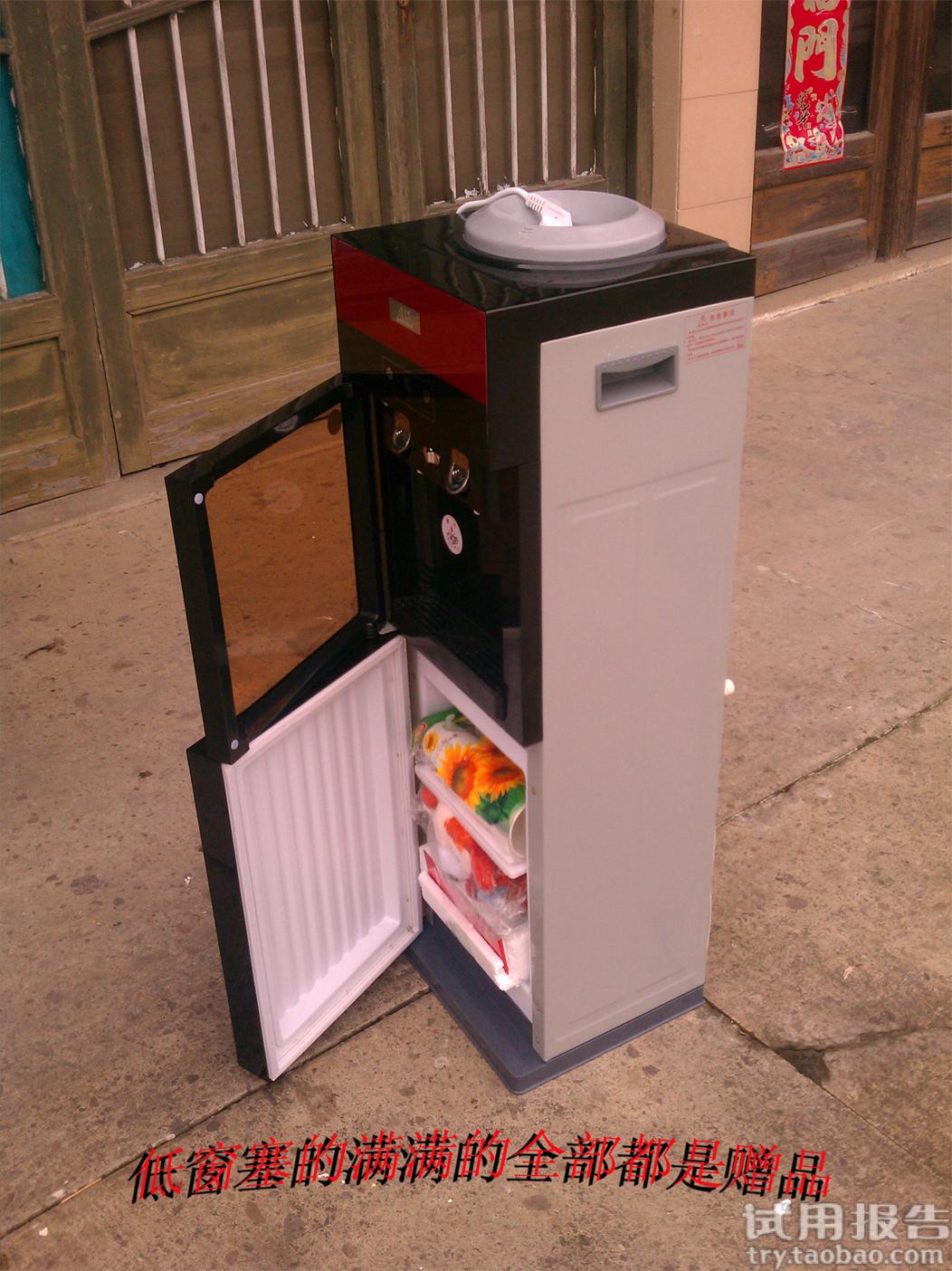小鸭立式冷热家用饮水机童锁温机