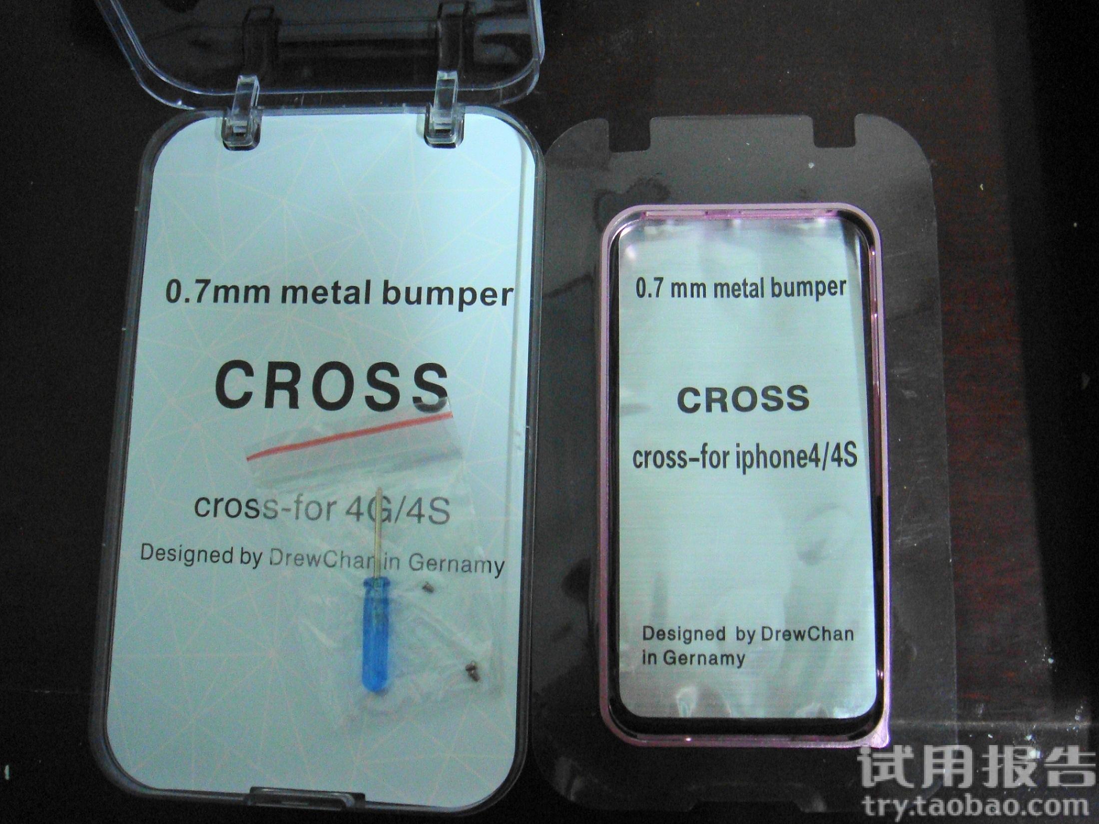 iphone4s金属边框保护壳