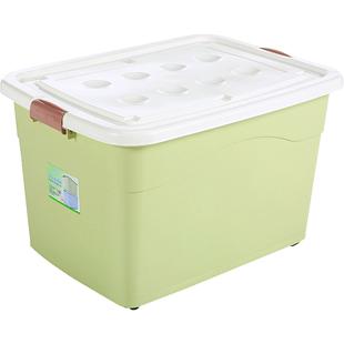 特大号塑料收纳箱装衣服家用玩具整理箱有盖衣柜收纳盒储物厚箱子