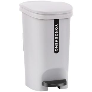 保持开盖脚踏式家用带盖大号垃圾桶