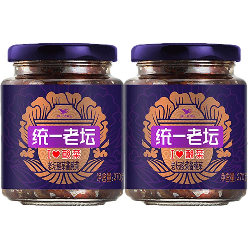 统一老坛酸菜酱菜270g×2瓶