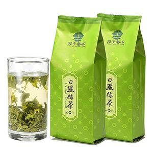 日照绿茶2018新茶500克装春茶明前茶叶香绿浓香型礼盒高山绿茶叶