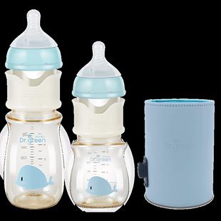 格林博士婴儿速冲奶瓶恒温耐摔宽口径PPSU宝宝保温奶瓶新生儿正品