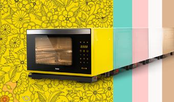 海尔嫩烤箱官方网站建设
