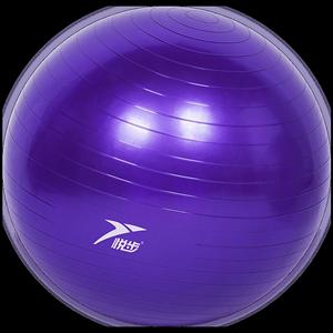 悦步瑜伽球加厚防爆正品健身球儿童孕妇助产专用健身减肥瑜珈球大