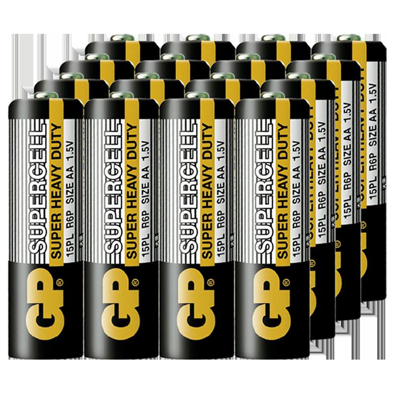 GP超霸5号电池7号碳性电池电视空调遥控器钟表正品aaa电池五号七号玩具挂钟鼠标话筒一次性普通干电池1.5V
