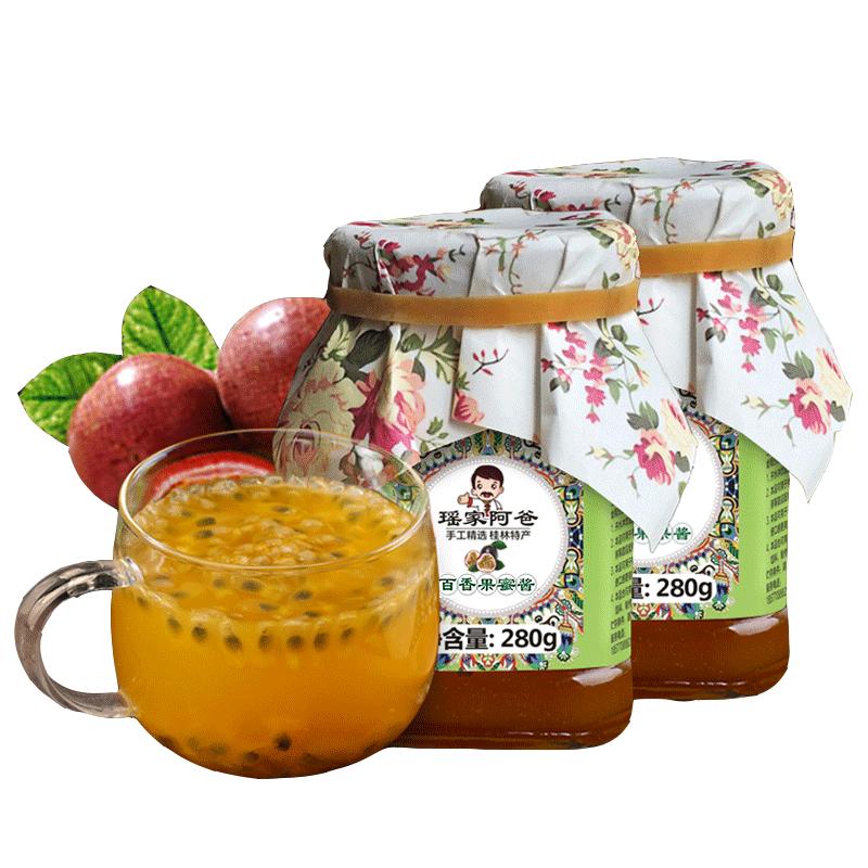 营养维C百香果酱280g*2百香果茶百香果蜜无百香果柠檬蜜茶蜂蜜茶