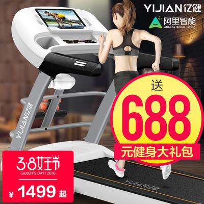 亿健舒华跑步机哪个好用,亿健8008和s900哪个好,菜鸟求问