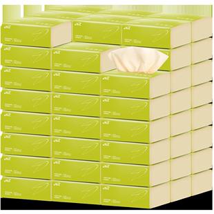 缘点本色抽纸50包家用卫生纸巾实惠家庭装面巾纸餐巾纸抽整箱批发