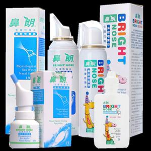 鼻朗鼻腔喷雾器60ml成人洗鼻生理性海水鼻腔护理喷雾器