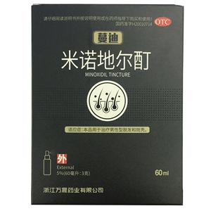 蔓迪米诺地尔酊搽剂60ml防脱发斑秃增发密发脂溢性脱发生发液药水