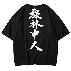 左杜中国风潮牌t恤男港风短袖文字体恤国潮嘻哈半袖宽松短T兄弟装
