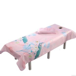 美容冰丝凉席美容床四件套开洞床罩