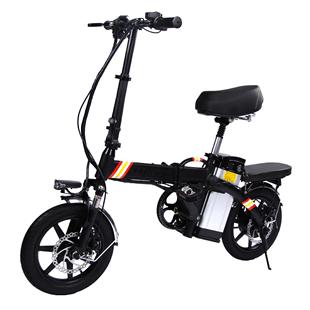 帕加迪14寸代驾折叠电动自行车