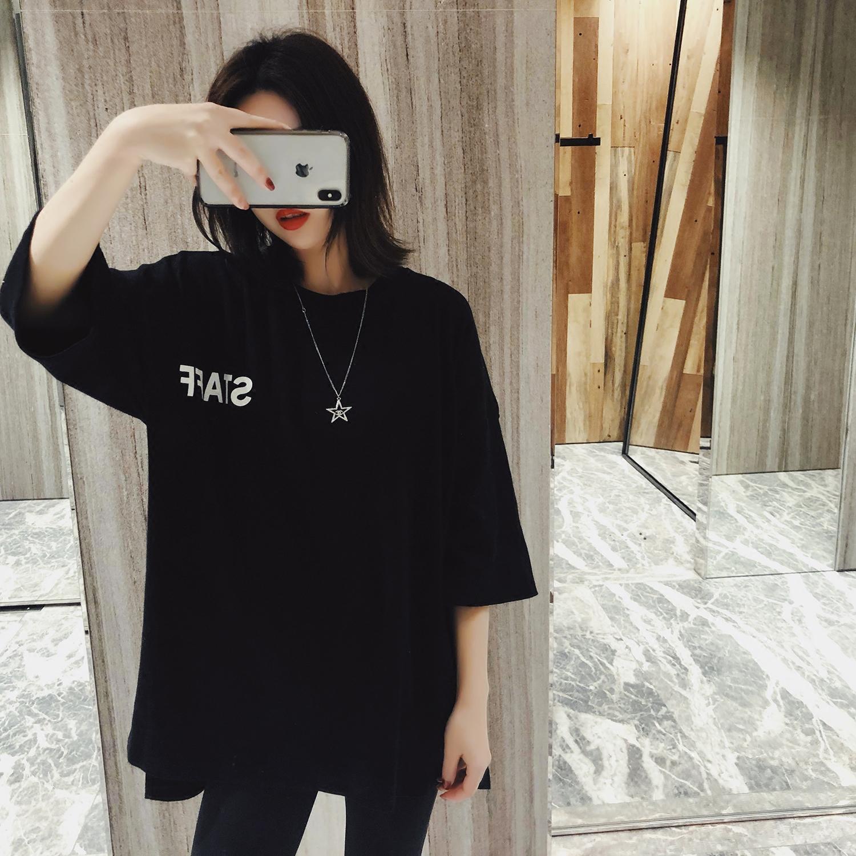 【孙小念】2018新款ulzzang字母中袖T恤女磨毛宽松圆领打底上衣