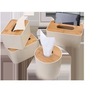 纸巾盒抽纸盒家用客厅圆形卷纸筒餐厅创意北欧多功能遥控器收纳盒