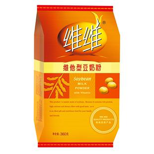 维维豆奶粉360g2袋豆奶粉营养五谷杂粮高钙 营养餐冲饮早餐代餐粉