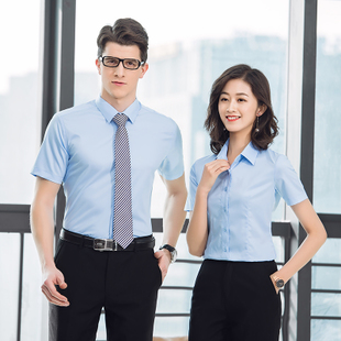 蓝色条纹短袖女衬衫男女同款职业装套装工装衬衣免熨烫气质工作服