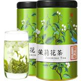 【镇店之宝】茉莉花茶100g劵后8.9元包邮0点开始