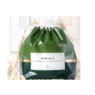 韩国AMORTALS尔木萄一次性洗脸巾纯棉加厚美容院洁面卷筒式不掉絮