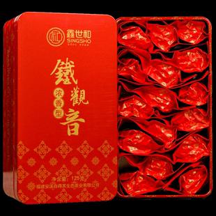 【鑫世和】安溪铁观音茶叶礼盒装