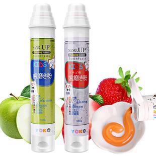 韩国原装进口泵装儿童牙膏可吞咽无氟防蛀2-3-6-12岁换牙小孩牙膏