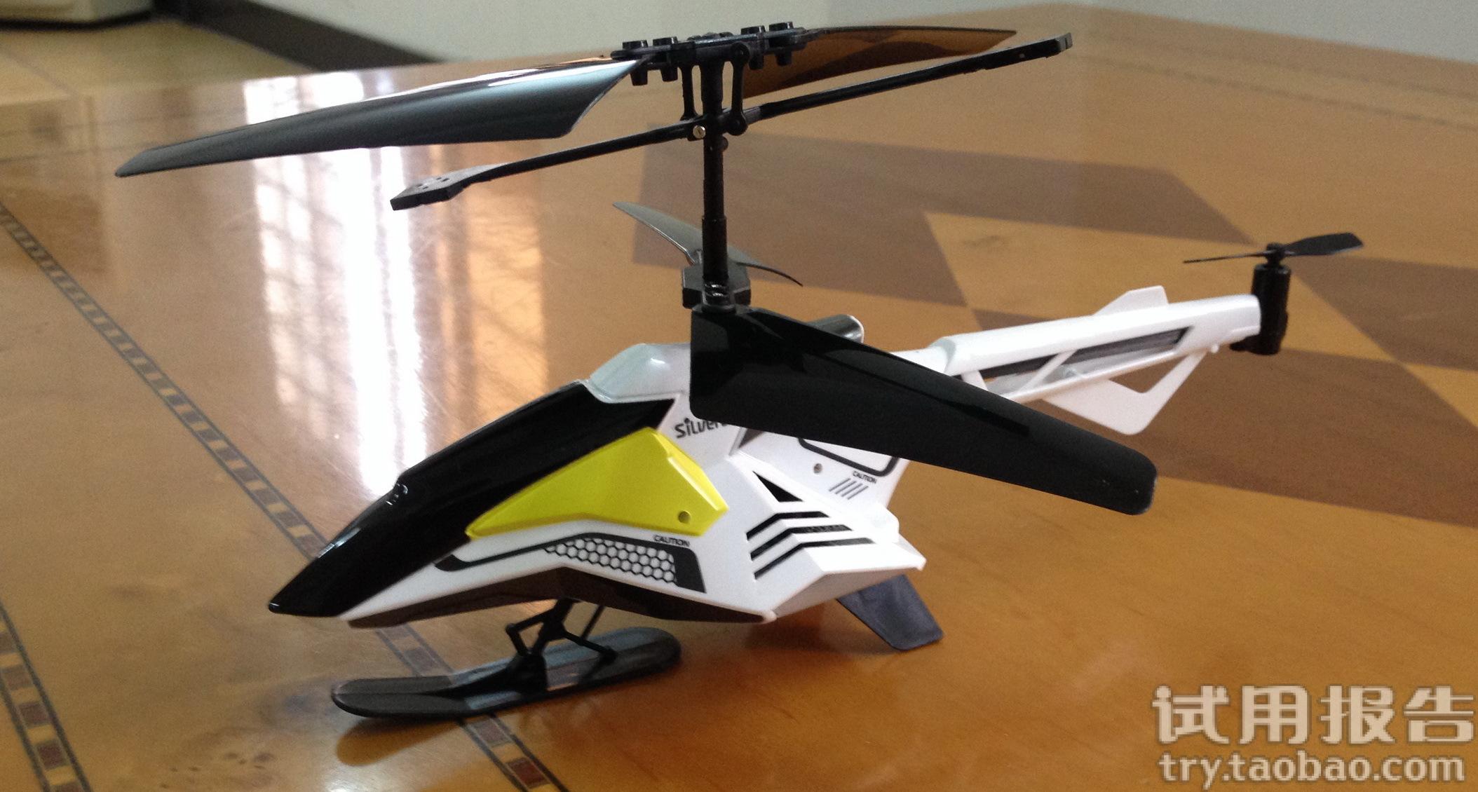 银辉遥控飞机玩具 全球知名品牌试用报告-淘宝试用