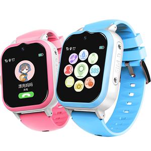 普耐尔儿童电话手表中小学生智能手表防水定位移动联通电信版插卡多功能男孩女孩gps插卡超长待机