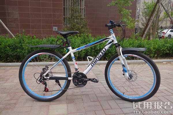 明旭山地自行车男女单车