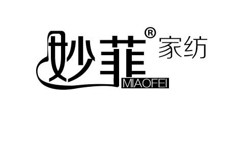 妙菲旗舰店