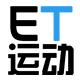 ET运动正品折扣店