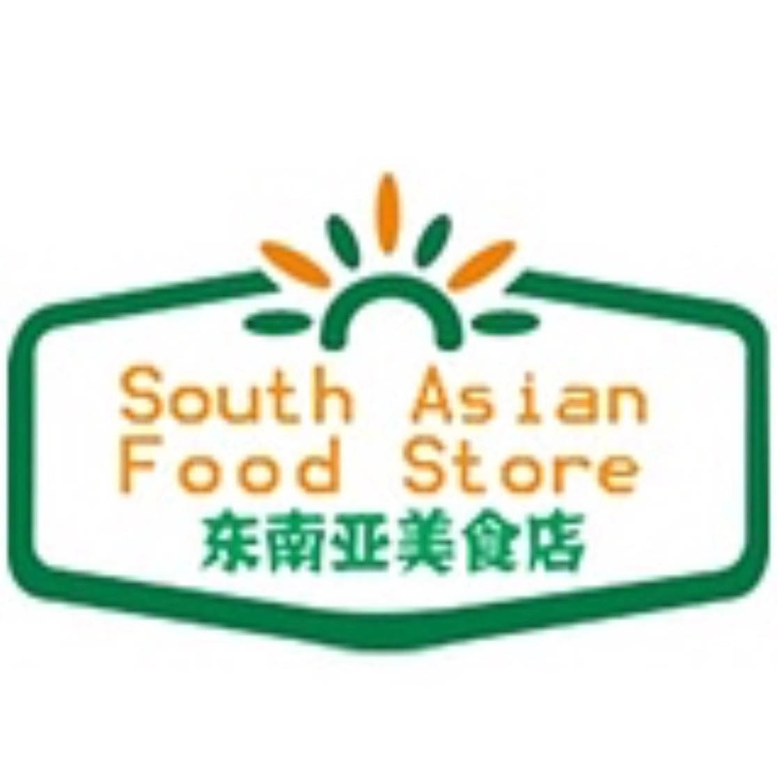 South Asian Food Store