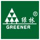 greener绿林五金机电厂