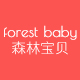 forest baby玩具