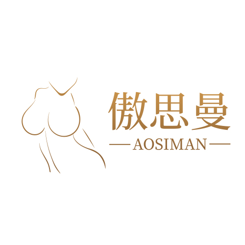 傲思曼专业调整型文胸店