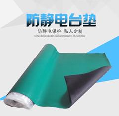 上海颖欢橡塑制品有限公司