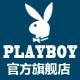 playboy内衣内衣服饰厂