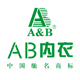 AB内衣正品厂家店
