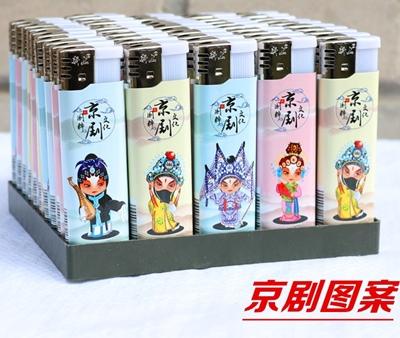 北京吉晟创意精品店