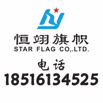 上海恒翊旗帜厂
