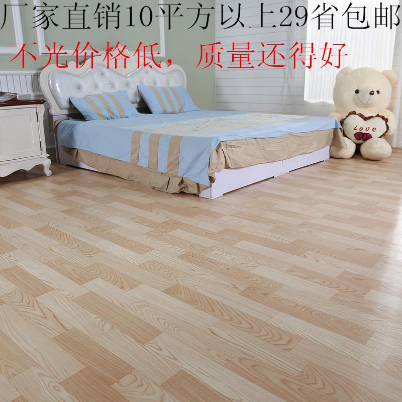 海洋鱼幼儿园地胶pvc地板革加厚防水防滑卷材[淘宝集市]