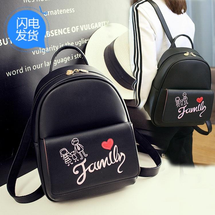 2017新款日韩版双肩包女包包时尚学院风休闲旅行pu背包中学生书包