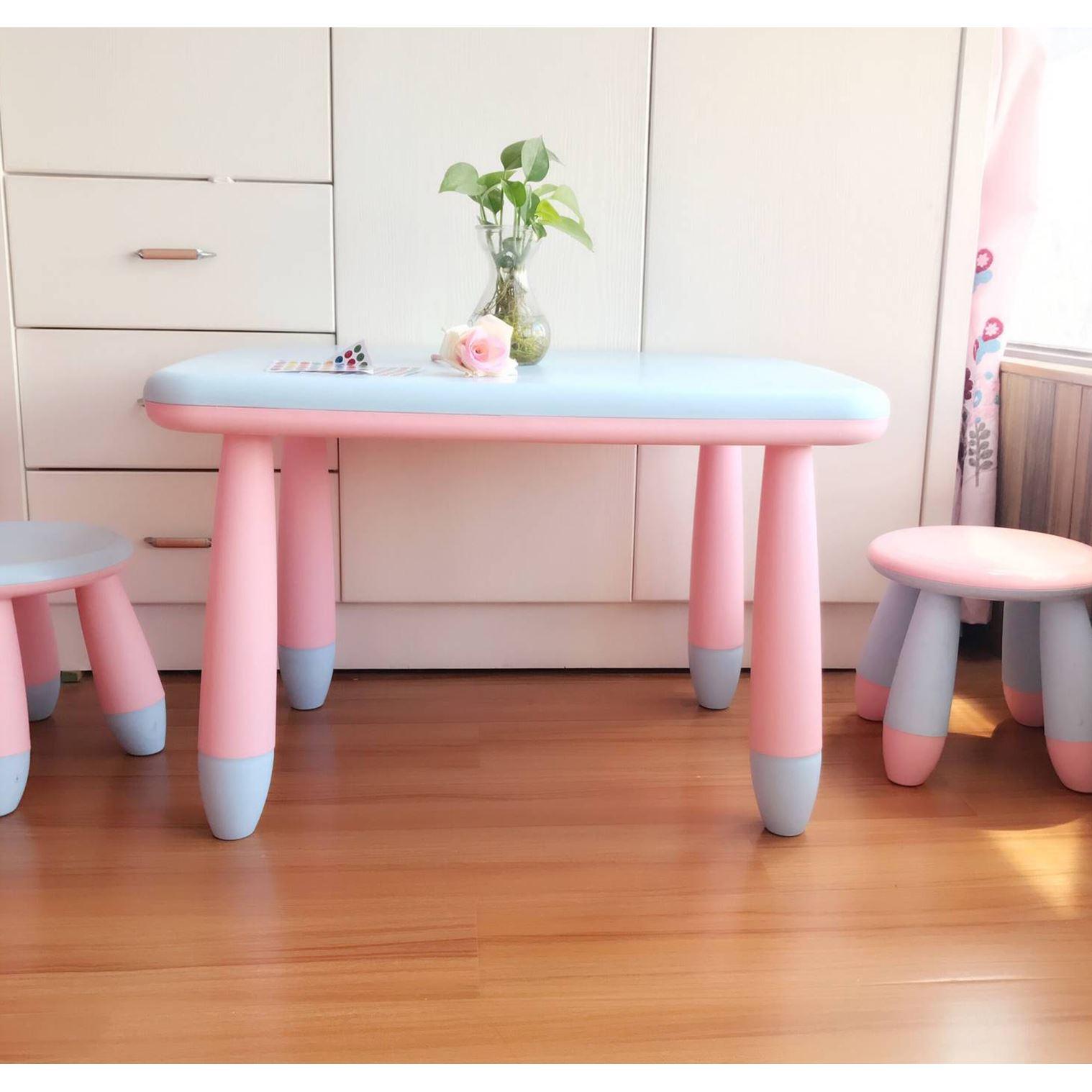 【麦兔】【防滑】幼儿园桌椅宝宝桌椅儿童塑料桌孩子学习桌书桌